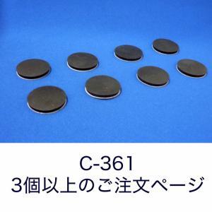 粘着付ハネナイトシート C-361<3個以上>【 3個以上のご注文 小型配送】|tokyobouon