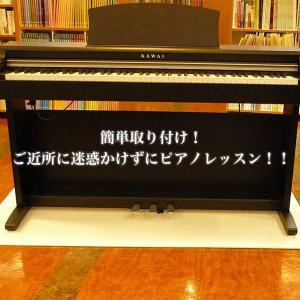 デジタルピアノ用 防音・防振パネル_白★東京防音/直販品【大型配送】|tokyobouon