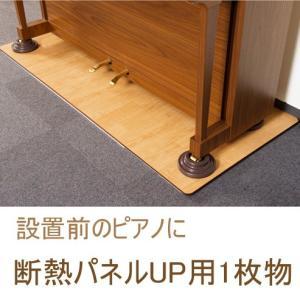 断熱パネル アップライトピアノ用 1枚物<ブラウン系>★東京防音/直販品 【大型配送】|tokyobouon