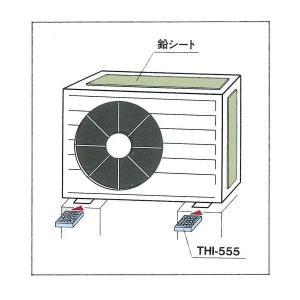エアコン室外機用防振ゴム THI-555【小型配送】|tokyobouon|04