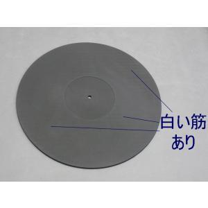 【OUTLET】ターンテーブルマット(THT-291)_訳ありアウトレット/アナログレコード用【小型配送】|tokyobouon|03