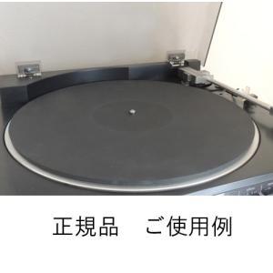 【OUTLET】ターンテーブルマット(THT-291)_訳ありアウトレット/アナログレコード用【小型配送】|tokyobouon|05