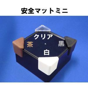 安全マットTI-20【小型配送】|tokyobouon
