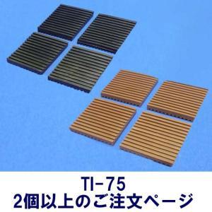 防振マット TI-75B4【【3個以上のご注文 小型配送】|tokyobouon