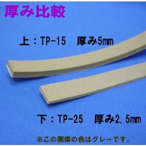 防音戸当りテープ TP-15 黒 (厚5mm×15mm×1m/2本入)【小型配送】|tokyobouon|03