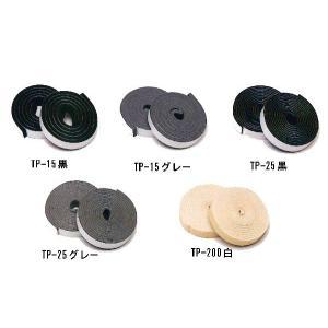 防音戸当りテープ TP-25 グレー (厚み2.5mm×15mm×2m/2本入)【小型配送】|tokyobouon|03