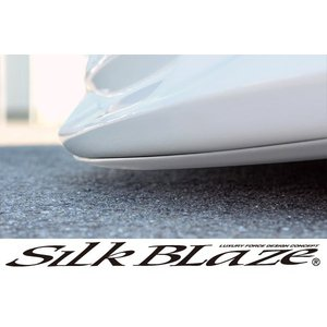 SilkBlaze シルクブレイズエアロガード2 [ホワイト]|tokyocar