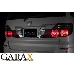 【期間限定特価】GARAX ギャラクス 4灯ブレーキランプキット 【10系アルファード後期】|tokyocar