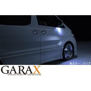 【期間限定特価】GARAXギャラクスLEDウェルカムライト[クリア]【10系アルファード後期】|tokyocar