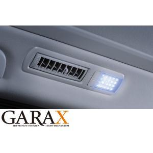 GARAXギャラクス20系アルファード/ヴェルファイア[前期/後期]従来型LEDリアルームランプ4Pセット(SuperShine) tokyocar