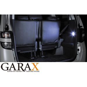 GARAXギャラクス20系アルファード/ヴェルファイア[前期/後期]従来型LEDラゲージランプ tokyocar