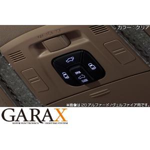 【期間限定特価!】GARAX ギャラクス【20系アルファード/ヴェルファイア】 [前期/後期]LEDスライドスイッチ tokyocar