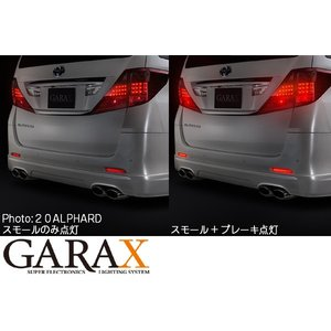 GARAX ギャラクス反射タイプLEDリフレクター20アルファード ヴェルファイア[前期/後期]エアログレード(S/Z)用|tokyocar