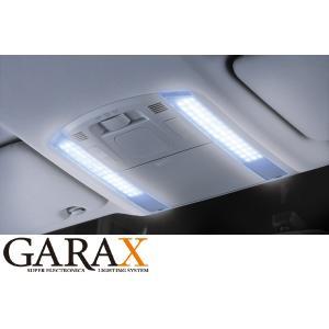 GARAXギャラクス20系アルファード/ヴェルファイアハイブリッド[後期]従来型LEDマップランプ(SuperShine) tokyocar