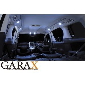 GARAXギャラクス20系アルファード/ヴェルファイアハイブリッド[後期]従来型LEDルームランプ9Pセット(SuperShine)|tokyocar