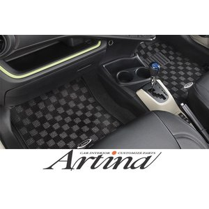 Artina アルティナ【10系 アクア】 フロアマットEX (1台分)|tokyocar
