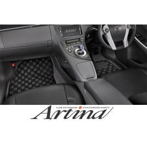 Artina アルティナ【30系プリウス後期】フロアマットEX (1台分)|tokyocar