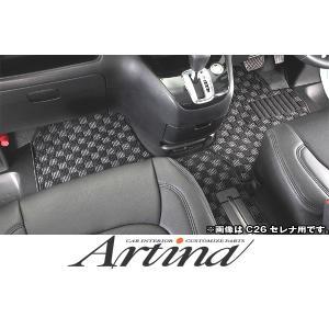 Artina アルティナ【70系ノア/ヴォクシー 後期】 [8人乗り車用]  フロアマットEX (1台分)|tokyocar