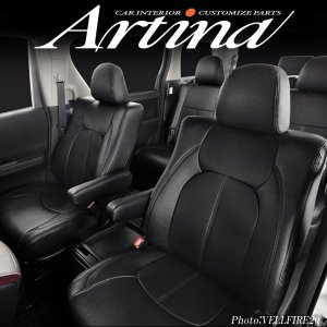 Artina(アルティナ) スタンダードシートカバー C27/GC27/GFC27/GNC27/GFNC27 セレナ AR-N6413|tokyocar