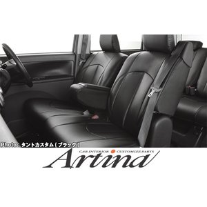 [SB8055] Artina アルティナ【L455F/L465F ルクラカスタム】[RS/Rリミテッド/R(4WD)]スタンダードシートカバー (1台分)|tokyocar