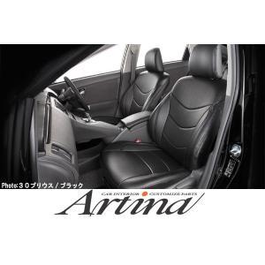 [T2402] Artina アルティナ【30系プリウス前期/後期】 [Lグレード]スタンダードシートカバー (1台分)|tokyocar