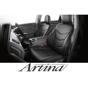 [T2421] Artina アルティナ【30プリウス後期】 [Sグレード]スタンダードシートカバー (1台分)|tokyocar