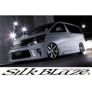 SilkBlaze シルクブレイズ ホイールAVEL GROWTH アヴェル グロース【8.5J+33/5穴/P.C.D.114.3】20インチ/ハブ径φ60[ブラック/ミラーポリッシュ] 2本セット|tokyocar