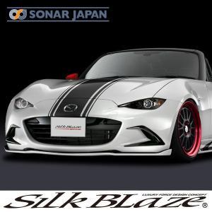 SilkBlaze シルクブレイズ NDロードスター ボンネットストライプ [ガンメタリック/シルバーメタリック] tokyocar