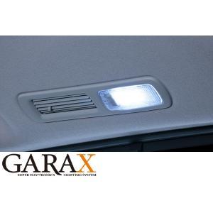 GARAXギャラクスC26セレナ 前期LEDセカンドルームランプ(SuperShine) tokyocar