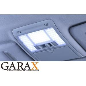 GARAXギャラクス30系セルシオ/ノーマルルーフ車LEDマップランプ(SuperShine) tokyocar
