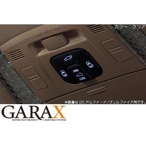 【期間限定特価!】GARAX ギャラクスLEDスライドスイッチ50系エスティマ tokyocar