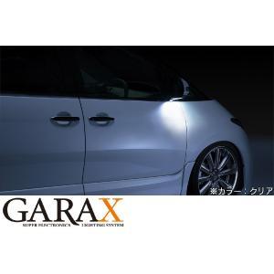 【期間限定特価】GARAXギャラクスLEDウェルカムライト[ブルー]【50系エスティマ】|tokyocar