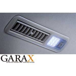 GARAXギャラクス10系エスティマハイブリッドLEDリアルームランプ4P(SuperShine)|tokyocar