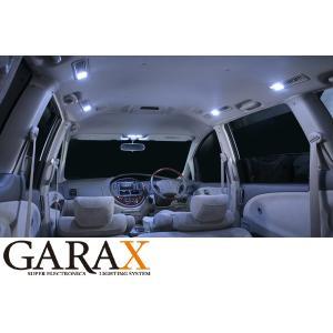 GARAXギャラクス10系エスティマハイブリッドLEDルームランプ9Pセット(SuperShine)|tokyocar