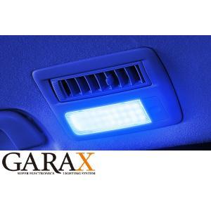 GARAXギャラクス20系エスティマハイブリッドLEDリアルームランプ(ブルーバージョン)|tokyocar