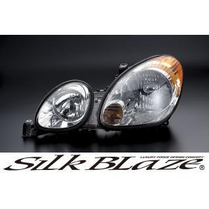 SilkBlaze シルクブレイズ【16系アリスト】アイラインフィルム tokyocar