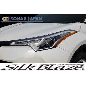 SilkBlaze シルクブレイズ【C-HR】アイラインフィルム Ver.1 tokyocar