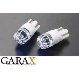 GARAX ギャラクス ハイルミナンス LEDバルブT10ウェッジタイプ/レッド|tokyocar