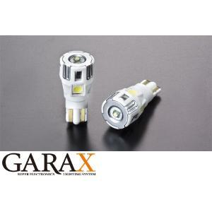 GARAX ギャラクス ハイルミナンス LEDバルブT16ウェッジタイプ/アンバー|tokyocar