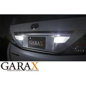 GARAX ギャラクス ハイルミナンス LEDバルブT16ウェッジタイプ/クリア|tokyocar