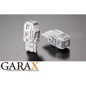 GARAX ギャラクス ハイルミナンス LEDバルブT20ウェッジタイプ/アンバー・シングル|tokyocar
