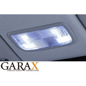 GARAXギャラクスGP系フィットハイブリッドLEDマップランプ(SuperShine)|tokyocar