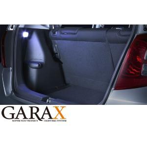 GARAXギャラクスGP系フィットハイブリッドLEDラゲージランプ|tokyocar