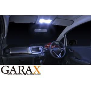 GARAXギャラクスGP系フィットハイブリッドLEDルームランプ6Pセット(SuperShine)|tokyocar