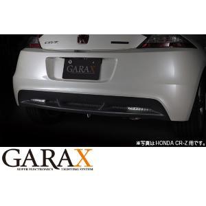 GARAX ギャラクス 【ホンダ汎用Aタイプ GEフィット/GP1フィットハイブリッド/FR4ジェイド】 LEDリフレクター|tokyocar