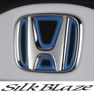 SilkBlaze シルクブレイズ ヒートエンブレムシート ブラックベース[レッド/ブルー]  ホンダ:H09|tokyocar