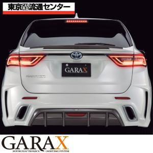 GARAX ギャラクス  【60系ハリアー】 フルシャインテールシステム|tokyocar