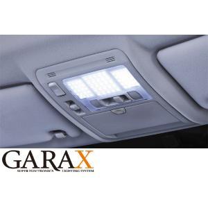 GARAXギャラクス30系ハリアー/ムーンルーフ装着車LEDマップランプ(SuperShine) tokyocar