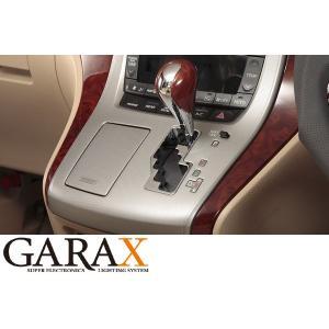 GARAX ギャラクススポーツシフトマチック 20系アルファード/ヴェルファイア[前期/後期] tokyocar