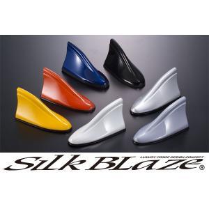SilkBlaze シルクブレイズ【NHP10 アクア】ヘリカルシャークアンテナ/塗装済み tokyocar